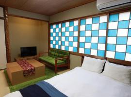 衢壌乃宿Great House OSAKA,大阪的度假屋