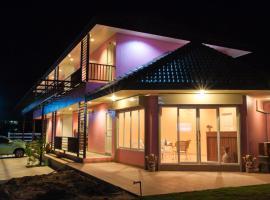 Nam Talay Resort, hotel in Pran Buri