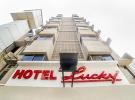 Lucky Hotel Bandra, hotel near Siddhi Vinayak Temple, Mumbai