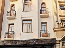 Nusretbey Hotel, жилье для отдыха в Стамбуле