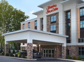 Hampton Inn & Suites Philadelphia/Media, hôtel à Media