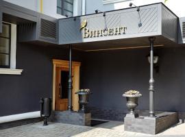 Vincent Hotel, hotel near Belgorod International Airport - EGO,