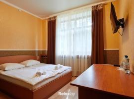 Sport and Recreation Complex FPB Ratomka, отель в Ратомке