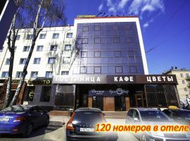 Hotel Desna, hotel in Bryansk