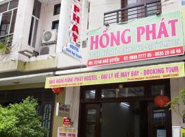 Hong Phat Hostel, pet-friendly hotel in Hue
