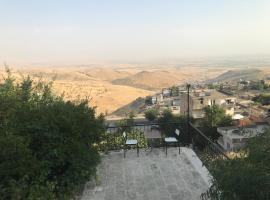 beytsami taşev, отель рядом с аэропортом Mardin Airport - MQM в Мардине
