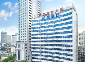 Insail Hotels (Haizhu Square Beijing Road Branch Guangzhou), hotel near Liurong Temple, Guangzhou
