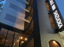 ホテルカプセルイン静岡、静岡市にある静岡駅の周辺ホテル