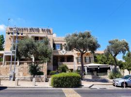 The Colony Hotel, hotel near Haifa Airport - HFA,