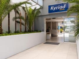 Kyriad Montpellier Sud - A709, hôtel à Montpellier