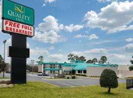 Quality Inn Tyler - Lindale, hotel din Tyler