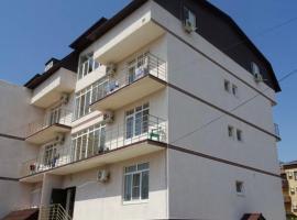 Холидей Guest House, pet-friendly hotel in Vityazevo