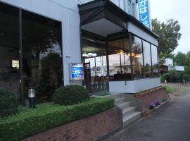 Hotel New Takahashi Takezono, hotel near Ibaraki Airport - IBR, Tsukuba