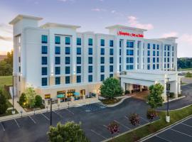 Hampton Inn & Suites Chattanooga/Hamilton Place, hotel in Chattanooga