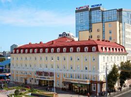 Hotel Ukraine Rivne, hotel in Rivne