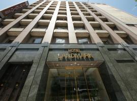 Hotel Landmark Nagoya, hotel in Nagoya