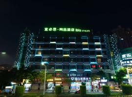 Ibis Styles Quanzhou Quanxiu Road Hotel, отель в городе Цюаньчжоу