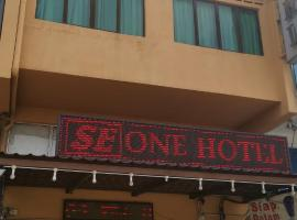 Se One Hotel, hotel in Butterworth