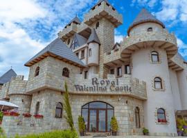Royal Valentina Castle, хотел в Огняново