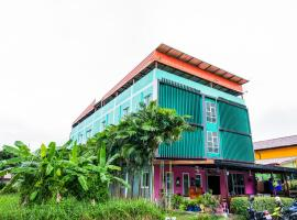 Serene Place, hotel near Tiger Muay Thai and MMA Training Camp, Chalong