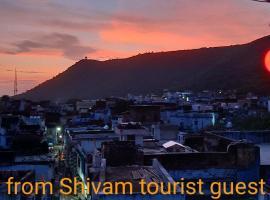 Shivam Tourist Guest House, hotel in Būndi