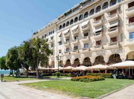 Square Elegant Suites, apartment in Thessaloniki