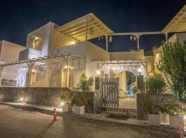 Cyclades Studios, hotel in Parikia