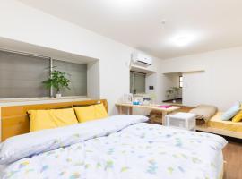 小京都ー伏見稲荷大社, apartment in Osaka