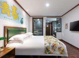 Nostalgia Hotel Tianjin - Near Polar Ocean World, hotel in Tianjin