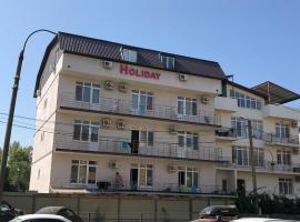 Холидей Guest House, budget hotel in Vityazevo