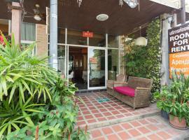 Argentum Hotel、パタヤ・サウスのホテル