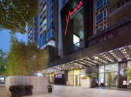 Yuwa Hotel, boutique hotel in Guangzhou