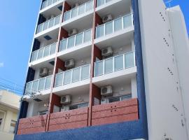 テンポイント ホテル、那覇市のアパートメント