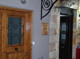 Mikio Home, villa in Chania Town