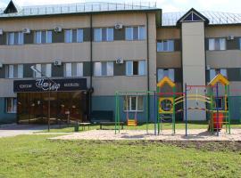 Ильмар Сити Отель, отель рядом с аэропортом Международный аэропорт Казань - KZN в Казани