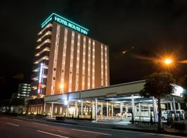 Hotel Route-Inn Fuji Chuo Koen Higashi, hotel in Fuji