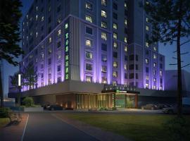 イビス スタイルズ XM 中山 ホテル、廈門市のホテル