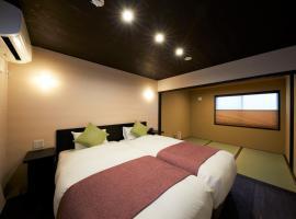 Rinn Hanayacho Haru Urara, apartman u gradu Kjoto