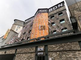 Hotel Bon, hotel in Daejeon