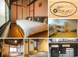 Ryokan and Rental space - On da Lab,, hostel in Osaka