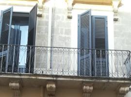 La casa della nonna in Salento, appartamento a San Vito dei Normanni