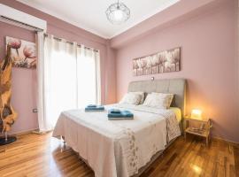 Stylish Luxury Apartment near Acropolis at Neos Kosmos metro station, hotel near Neos Kosmos Metro Station, Athens