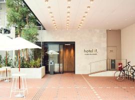 Hotel It Osaka Shinmachi, hotel in Osaka