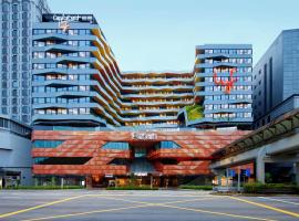 lyf Funan Singapore by Ascott (SG Clean, Staycation Approved), hotel in Singapore