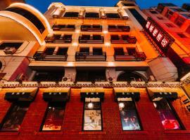 Harbin Bremen Inn Central Street, отель в Харбине