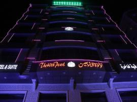 The 40th Pearl Hotel Suites, hotel in Jeddah