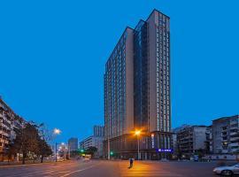 Chengdu Figro Hotel Kuanzhai Alley, hotel in Chengdu