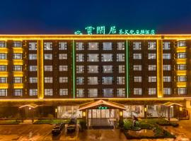Yunxianju Tea Culture Theme Hotel, hotel in Kunming