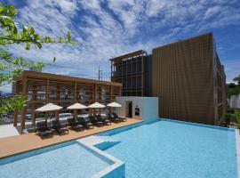 Has Pattaya、パタヤ・サウスのホテル