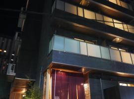 후쿠오카에 위치한 아파트 Apartment Hotel Tenjin TUMUGU